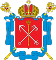 Государственное бюджетное дошкольное образовательное учреждение детский сад № 114 общеразвивающего вида с приоритетным осуществлением деятельности по физическому развитию детей Невского района Санкт-Петербурга